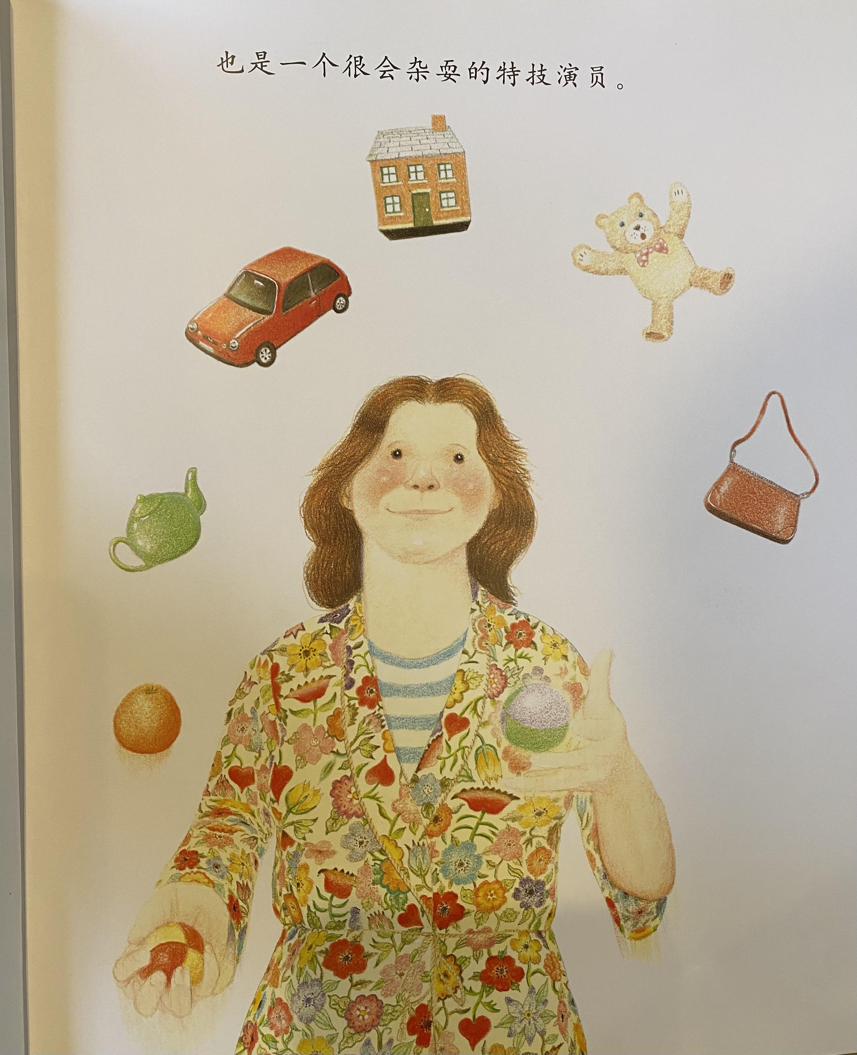 My Mumm Book Sample Page